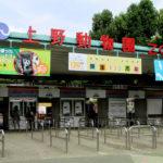 【ポケモンGO】正月の上野動物園にほぼ完璧なリザードン出現!まさか、おまえら取りいくのか!?