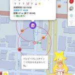 【ポケモンGO】くくさまバレンタインメッセージ→更に要望のレベル上がるwww