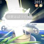 【ポケモンGO】サイドンさんの輝きを奪っている要因は弱点じゃない!あのタイプのポケモンだろ!