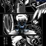 【ポケモンGO】2017年最新版!おれたちのカイロスさんクソコラ祭りキタ━━━━(゚∀゚)━━━━!!!!