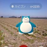 【ポケモンGO】熊本・大分カビゴンイベントの終了時間は何時になる!?得意の延長戦あるか!
