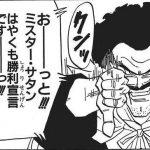 【ポケモンGO】3垢使いのジム管理人を盛大に挑発する方法を大至急教えてください!!!!