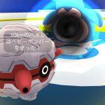 【ポケモンGO】虫ヘビフォレトスがカビゴントレーニングで輝く!?エアームドに勝てるのか!?