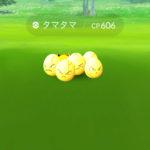 【ポケモンGO】金のタマタマはガセなのか…せめて色違いフシギダネの実装早よ!