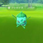 【ポケモンGO】ルアーモジュール6時間という良い特典を草タイプ雑魚がかき消すというイベントwwwwww
