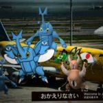 【ポケモンGO】虫の日に向けてカイロスパイセンがヘラクロスを日本に呼び戻したぞwwww【ネタ画像】