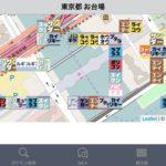 【ポケモンGO】ピゴサに「ポケタン」→ポケタンに「ピゴサ」→ドラマ化決定www