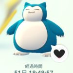 【ポケモンGO】防衛50日間突破!?千葉県の某ジムで眠り続けてるカビゴンがいるらしいぞwwwww