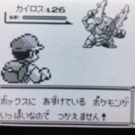 【ポケモンGO】カイロスパイセンは子供には不人気!?ファイヤーにも果敢に挑んでるのにwww