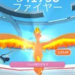 【ポケモンGO速報】遂にファイヤー実装公式発表!ファイヤーをいち早くゲットせよ!