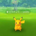 【ポケモンGO】鳥取砂丘イベントでは色違いポケモン出現率アップのサイレントバフはあるのか!?