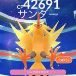 【ポケモンGO】伝説レイド参加900回!レイドマスターがゲットした個体値100%サンダーの数とは!?
