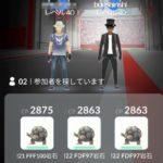 【ポケモンGO】レイドバトルのプライベートコードに出現するポケモンのバリエーション増えた!?