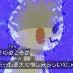 【ポケモンGO】ミミッキュ帽が可愛過ぎる…ミミッキュの正体はあのポケモン説は本当!?