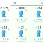 【ポケモンGO】役に立たないポケモンに限って個体値100が複数ゲットできる法則wwwwwwwwww