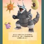 【ポケモンGO】ホウエン地方必ずタマゴ孵化イベント!1月24日から2月1日まで!!