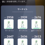 【ポケモンGO】カイリキーソロレイドの縛りプレイが今のトレンド!!