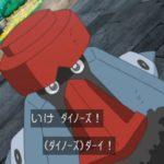 【ポケモンGO】ノズパスは第四世代で進化するのでアメは集めておくべし!!
