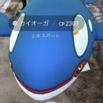 【ポケモンGO】AR+でのカイオーガ捕獲が便利すぎてAndroid民嫉妬!?iOS11アプデも悪くない!