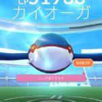 【ポケモンGO】カイオーガ突然のレイド登場に対策ポケモン不足が深刻!?