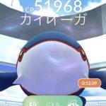 【ポケモンGO】コミュニティデイ中のエラーでレイドパスを無駄にした人が多数いる模様!!