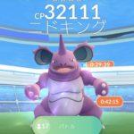 【ポケモンGO速報】サカキのニドキングは「CP32111」と判明!特別な仕様は確認された!?
