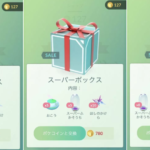 【ポケモンGO速報】イースターイベント仕様スペシャルボックス販売開始!どれがお得!?