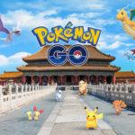 【ポケモンGO】中国厦門展イベント会場の様子がこちら!これが将来のポケゴーの姿!?
