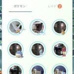 【ポケモンGO】東京は今年最後の雪ポワルンチャンス!しかしゲーム内は雨の地域が多かった!?