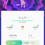 【ポケモンGO】ミュウの技マシンガチャが酷すぎる!?技マシンの消費激しすぎ!!