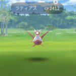 【ポケモンGO】強風ブーストラティアスレイドが羨ましすぎる!しかし楽な戦いではない!