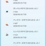 【ポケモンGO】コミュニティデイへ向けた高個体値ヨーギラス集めが全く捗らない!?