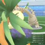 【ポケモンGO】アローラのすがたのナッシーはジムバトルで等身大を拝める!これは大迫力!