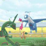 【ポケモンGO】ラティオスレイド最小人数クリアは2人!みんなのバトル動画まとめ!