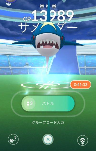 サメハダー1