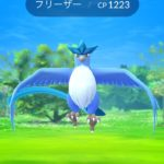 【ポケモンGO】フリーザーがフィールドリサーチで登場中!ゲットの声続々!