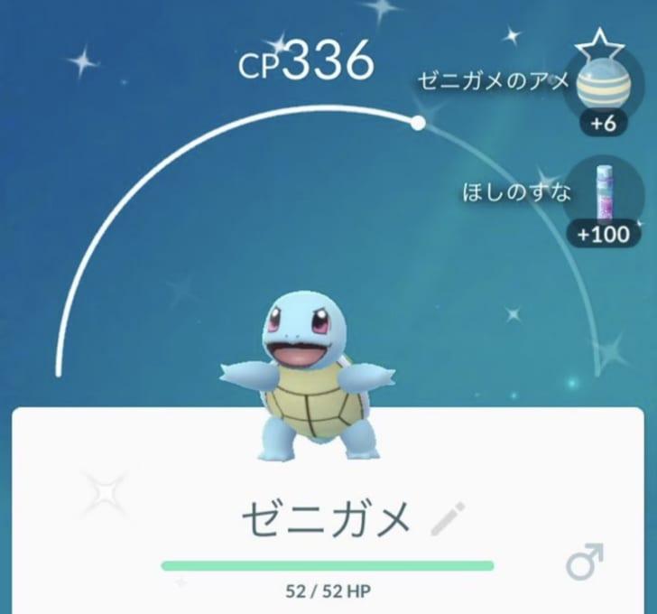 【ポケモンGO】色違いゼニガメ(日本産)が実装済!タスクや野生でゲットした報告が上がる!