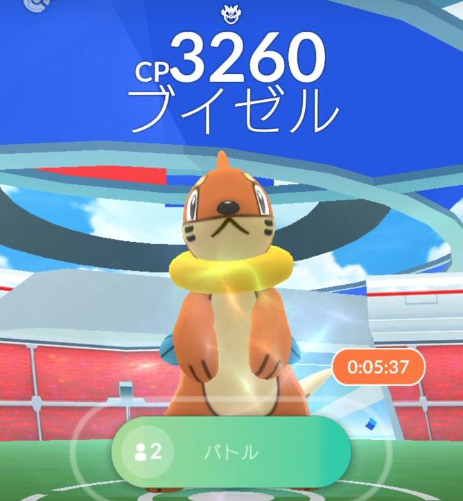 【ポケモンGO】新レイドボス更新!ブイゼル&アローラライチュウ再登場【11/30】