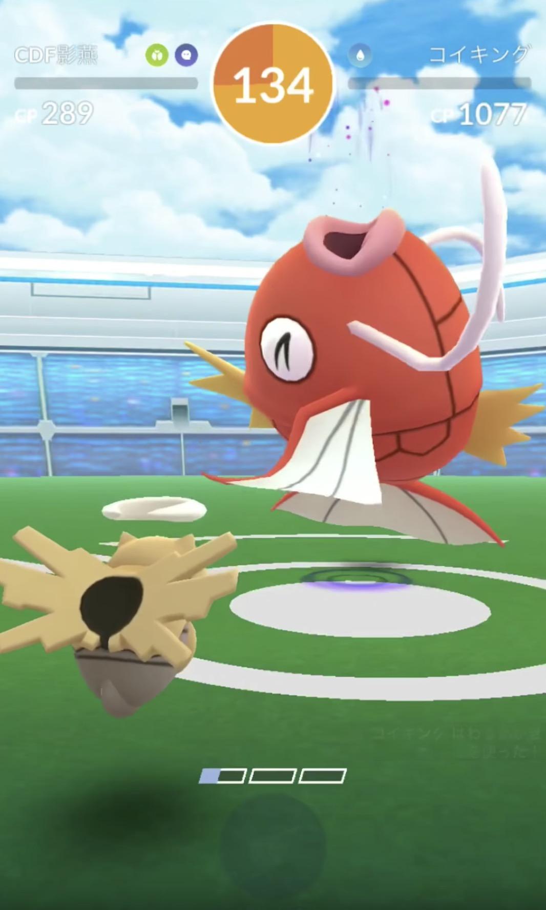 と ポケモン go 2 チャレンジャー 人 対戦 【ポケモンGO】トレーナーバトルの全て!対戦(PvP)のやり方について