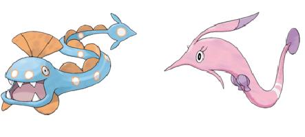 進化 パールル