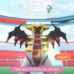 ギラティナ