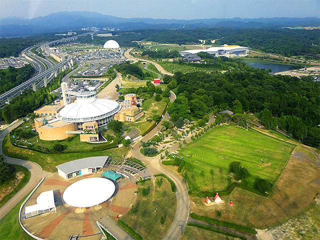 地球博記念公園