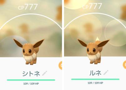 ポケモン 剣 盾 名前 変更