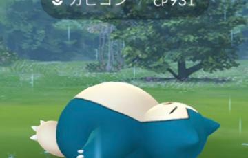 寝そべりカビゴン