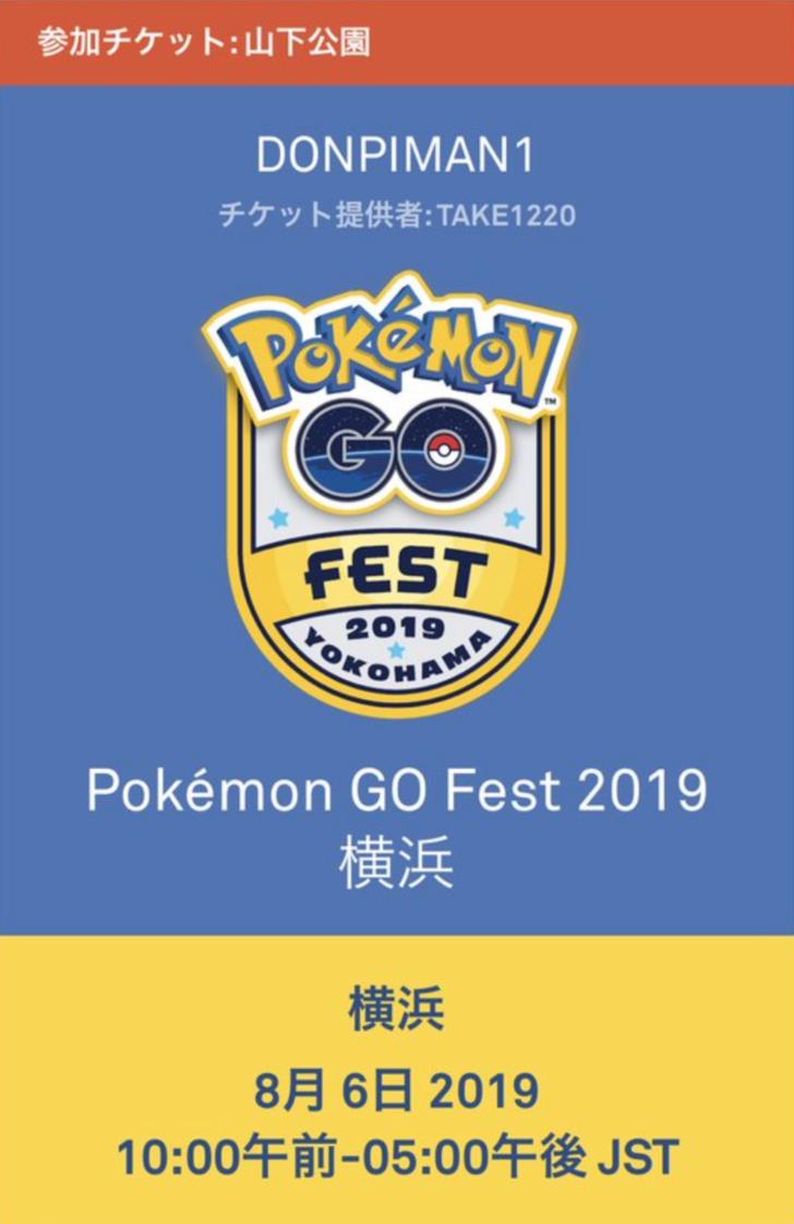 横浜イベント