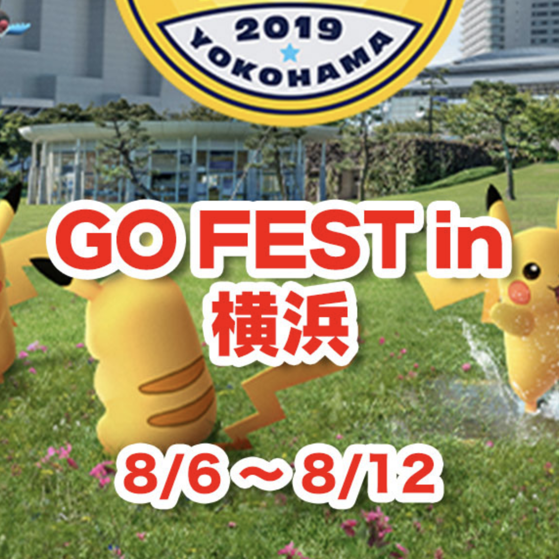 GO FEST in 横浜