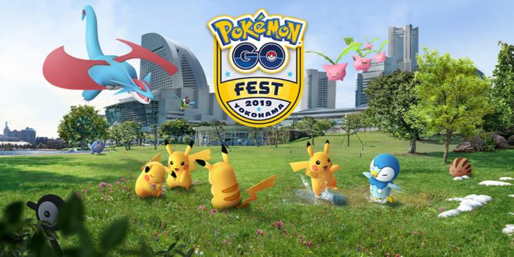 横浜GO Fest