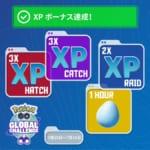 経験値XPボーナス