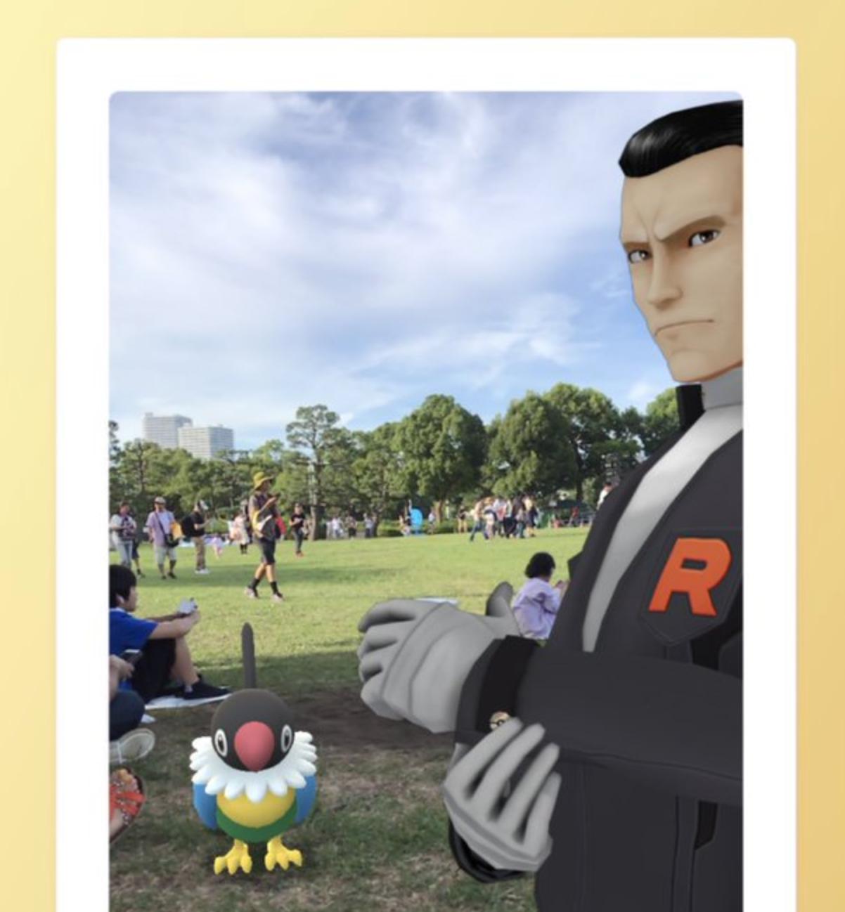 ポケモン go ロケット 団 幹部