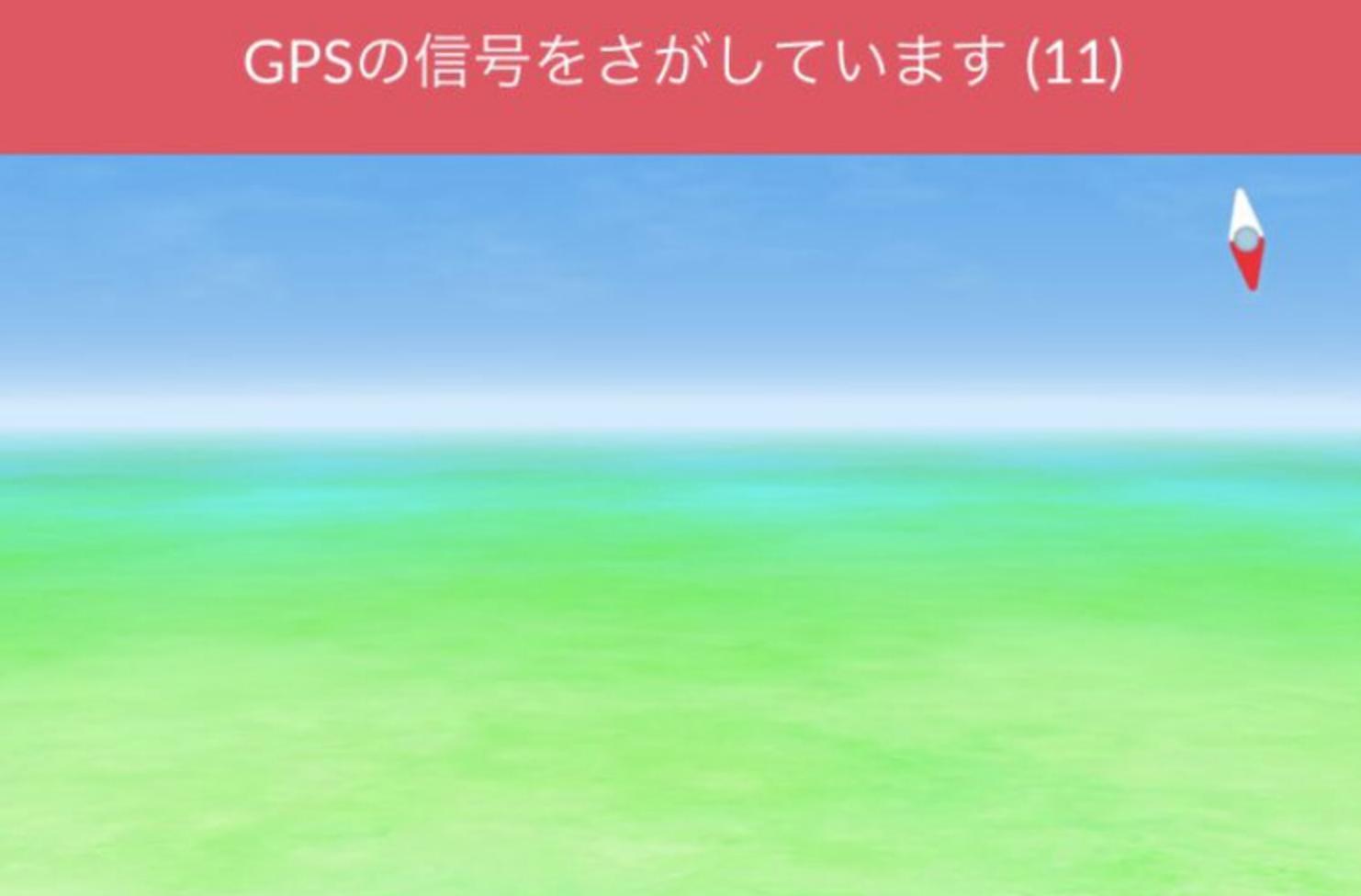GPSエラー